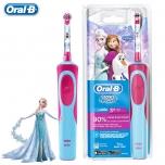 Braun Oral-B D12.513 Kids Frozen hambahari